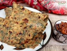 Amarnath Leaves Paratha | Chaulai Paratha