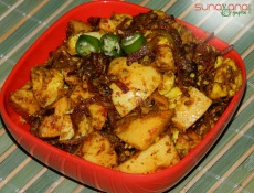 Dimer Kosha Recipe