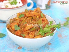 Potato Capsicum Masala Recipe
