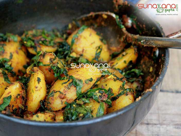 Aloo Chana Saag Recipe