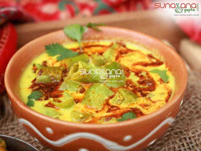 Dahi Mirch Ki Sabzi Recipe